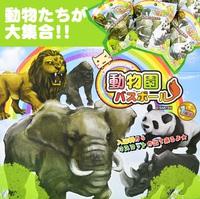【上野動物園チケット付プラン】シャンシャンに会いに行こう♪バスボールとパンダファイルもプレゼント♪