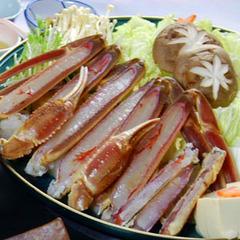 ≪かにの本場・香住柴山で≫ とってもお得にカニ料理を♪ 【 カニの焼き/鍋 リーズナブル♪コース 】