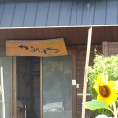 【 柴山湾で釣り三昧 】 キスやアジも狙い目☆手漕ぎボートも無料♪ 『 海だ☆魚だ☆釣ったど〜♪ 』