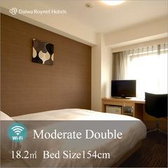 【◆喫煙◆】モデレートダブル〜ゆったり154cm幅ベッド〜