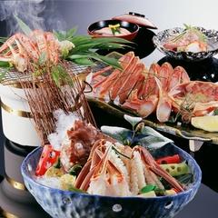 ほっと一人旅・・・「蟹」を贅沢に!〜地物活松葉蟹フルコースを堪能!