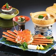 ほっと一人旅・・・タグ付松葉蟹のかに味噌フォンデューと旬の味覚会席