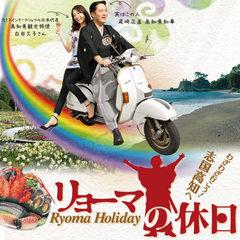 《出張者必見》◆クオカード2000円付プラン◆ 【朝食バイキング付】