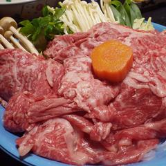 ◆温泉しゃぶしゃぶ◆源泉100%の美人湯と名物料理に大満足!