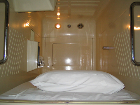 Standard Capsule Room for Men Only