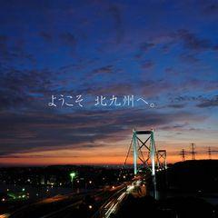 ミッドナイトプラン【現金特価】24時以降チェックイン★駅近!大浴場あり!ホテル1階コンビニあり!