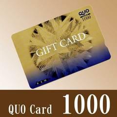 ☆『QUOカード』(クオカード)1,000円分!シングル/領収書は『宿泊代』のみ!朝食無料★