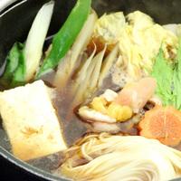≪選べる鍋≫お好きな鍋をチョイス!1泊2食付プラン
