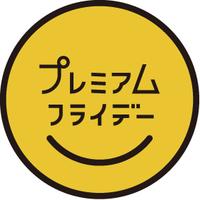 【平日限定】Smart Business3 (ブッフェ朝食付ネット無料)IN18時〜OUT10時