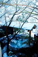 富士ビラ 山華の正