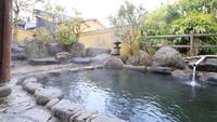 ◇◆ゴールデンウィーク◆◇完全貸切風呂付きの温泉でのんびり過ごす贅沢なプランです♪