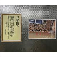 【ビジネスプラン】お一人様4400円〜★北海道最古の源泉かけ流し温泉で癒しのひと時【素泊まり】