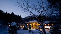【素泊まり】開湯800年の秘湯宿!北海道最古の源泉かけ流し温泉を楽しむ旅【当日15時迄ご予約可】