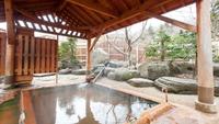 【お正月プラン】源泉かけ流し温泉の宿で迎える新年【特別料理/2食付】