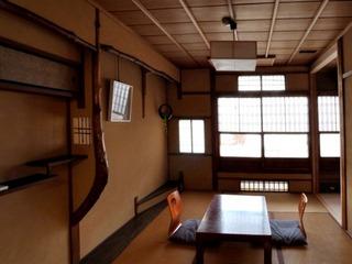和洋室二階三間32平米《瑞》