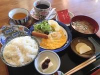 「ケンジの宿 本館」 朝食付きプラン