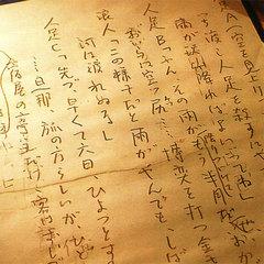 ◆黒澤ルーム◆巨匠が愛した宿でのんびり京の情緒を堪能≪現金特価≫