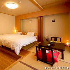 ■ゆったりベット和室■〜畳でゆっくり、ベッドでぐっすり♪〜