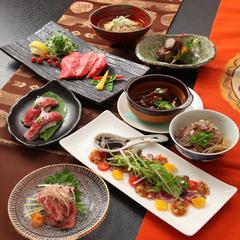 【秋は山の幸】大人気☆和牛会席◆お肉好きにはたまらない!!当館自慢の『6種の和牛料理を堪能◎』
