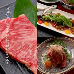 ◆最高級☆和牛スペシャル◆もっと!お肉好きなあなたへ♪『厚切りサーロインステーキ』にグレードUP☆