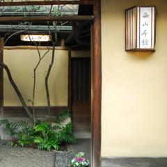 しまなみ海道の起点、日本遺産の街「尾道」を訪ねる【特典付】