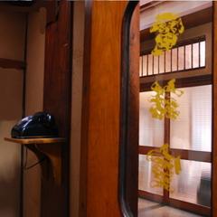 【1泊朝食付】文化財の宿で過ごす1泊朝食付きプラン【平日限定】