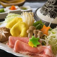 【鍋会席】〜オールシーズン大人気〜 牛・豚・猪が選べる☆みんなでわいわい味わい鍋プラン