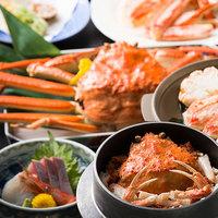 蟹フルコース36500円〜★BIGサイズ「越前活ガニ」ほか全8種の蟹料理★茹で・蟹しゃぶ・せいこ釜飯