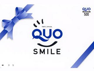 ビジネスサポート!QUOカード1,000円付■素泊まり■