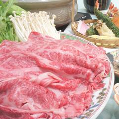 【No.203】■土佐和牛を堪能■お好みのタレでどうぞ!あっさり楽しむ『しゃぶしゃぶ』