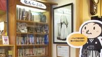 【No.548】【夕食は個室またはお部屋食】☆「アンパンマンミュージアム」☆特典付ファミリープラン