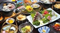 【No.100】【ポイント10倍】【自然・体験型観光☆こじゃんと旨いプラン】皿鉢料理プラン