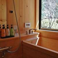 【デラックス】1日1室限定◆離れにある檜風呂付き特別客室で過ごす優雅な一時
