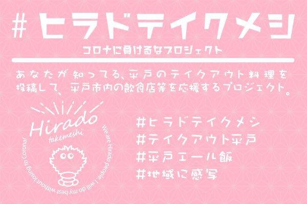 ホテル彩陽WAKIGAWA 関連画像 6枚目 楽天トラベル提供