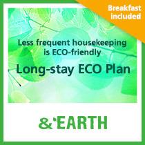 Eco連泊プラン 〜未来のために私たちにできること〜 <朝食付>