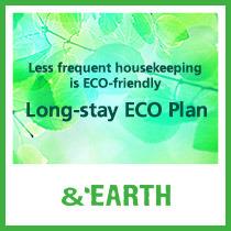 Eco連泊プラン 〜未来のために私たちにできること〜