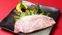 【ステーキ】とちぎ和牛霜降サーロインで大満足!一度は食べたいグルメプラン