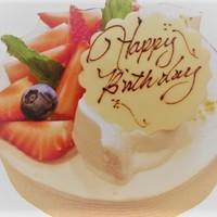 【Go Toプレミアム】サーロイン+ケーキ+浴衣+ワインプレゼント