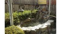 【禁煙】庭園付き露天風呂付客室】角部屋の特別室 709号室