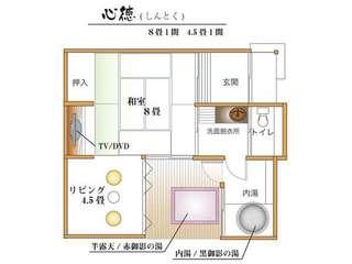 【心徳】お食事自由の素泊まり まるで大人の隠れ家!