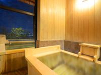 【讃徳-さんとく-】離れ メゾネットタイプ 美人湯源泉100%かけ流し 内湯&露天風呂付き 泊食分離