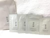 【オトナ女子旅!】伊東温泉と雪肌精で潤い満喫プラン(1泊朝食付)