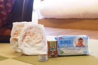 ベビー歓迎★添い寝無料 赤ちゃんとの初めての旅行を応援♪ 6大特典付き『ひよこプラン』〜朝食付〜