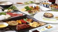 ■食のロイヤル■<鉄板焼 葵>フリードリンク&1ランク上のディナーを堪能!