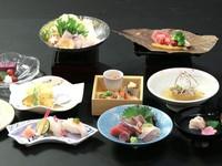 【楽天スーパーSALE】5%OFF料理長が自慢の腕をふるう贅沢会席プラン 1泊2食付
