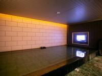 【当日限定のお得な料金】ルームチャージ■素泊り■プラン(^_^)/ 天然温泉でリラックス♪