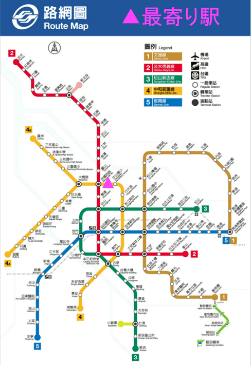 Kホテル台北2店(柯達大飯店台北二店)(K Hotel taipei2) MRTでの ...