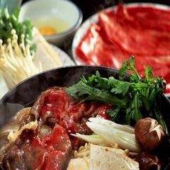 【温泉】【源泉掛け流し】信州牛すき焼きプラン