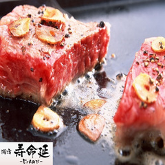 【温泉】【源泉掛け流し】信州牛ステーキプラン