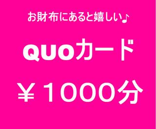 ★ダブルチョイス★【選べる2つの特典】プラン♪